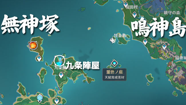 gensin-v20-quest5-map1