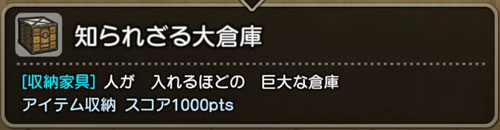 free_daisouko