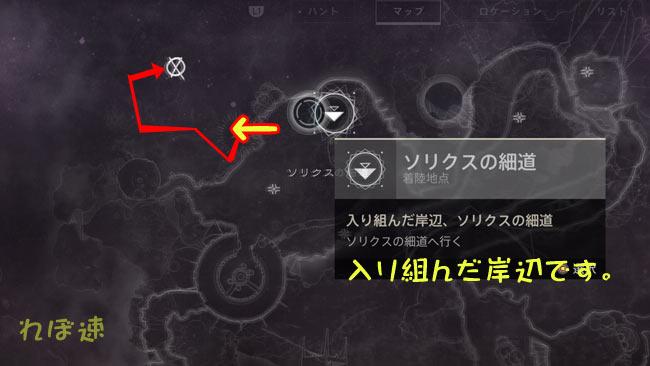 destiny2diavig_irikumi2