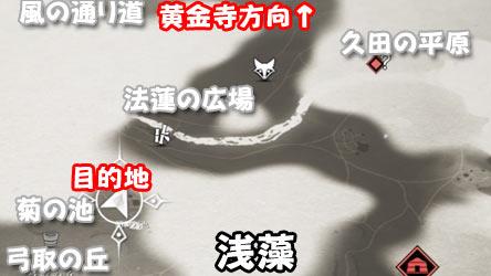 ghostof-tsushima-kusa-6-3SS