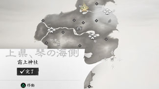Tsushima_jinja14-1ss