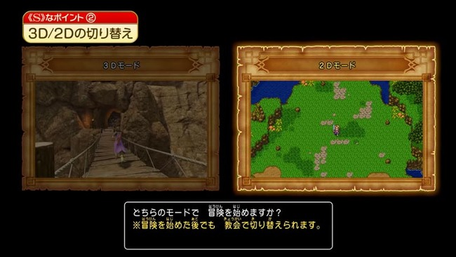 dq11Switch_03