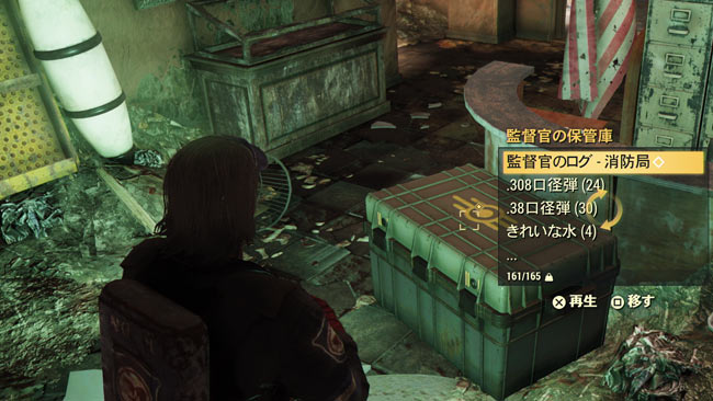 Fallout76_main7infofire1