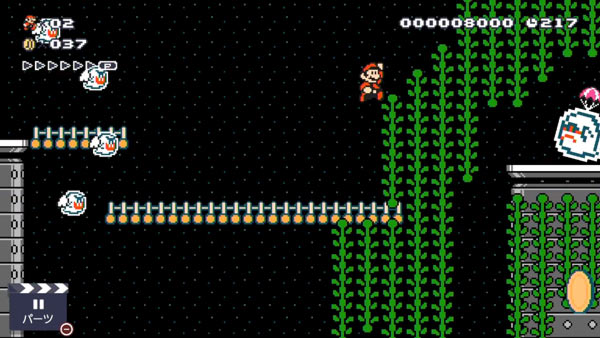 mariomaker2stage40_1