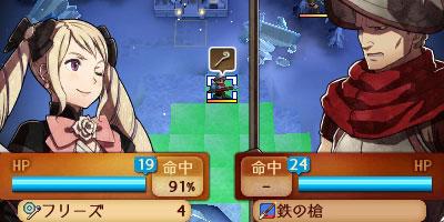 story8anya_map2
