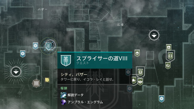 destiny2-2021-0630-11