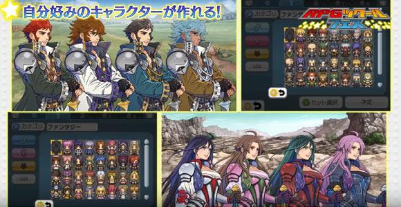 3DSRPGFES_TUKURU3