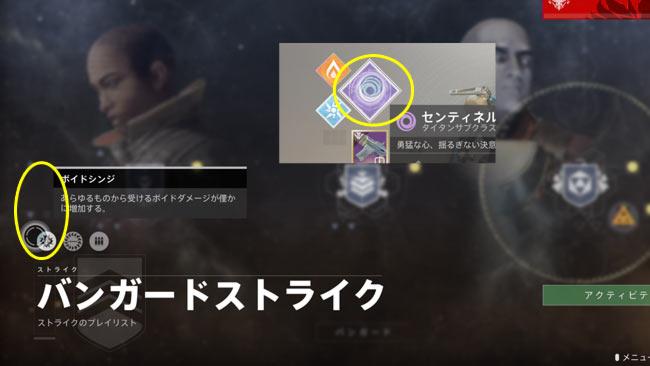 destiny2_201906chouyse