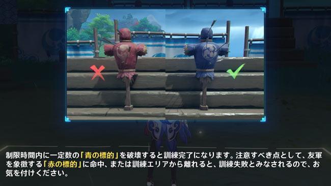 genshin-story10-4