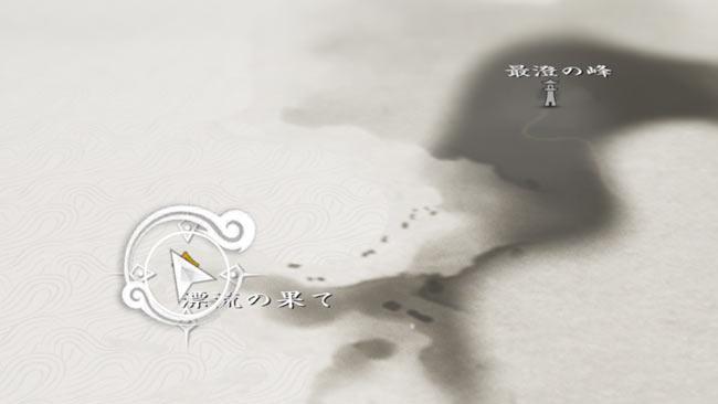 ghostof-tsushima-kusa16map3