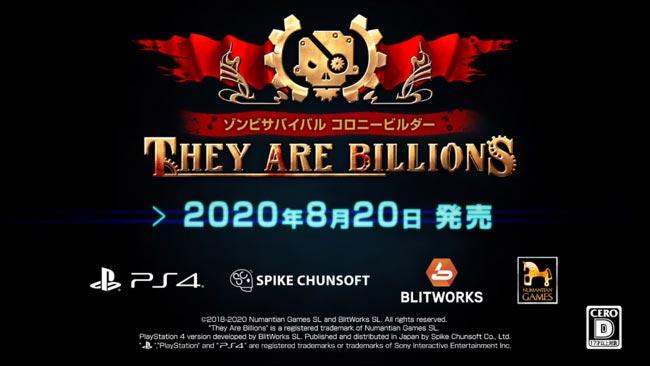 Billions-6