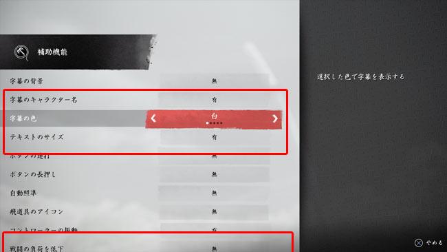 ghostof-tsushima-update-105