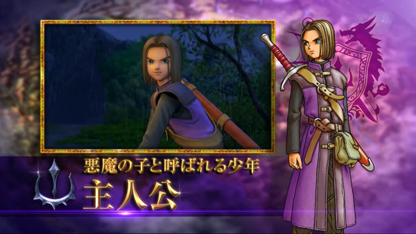 dq11player_2