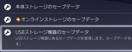 maikura_help3