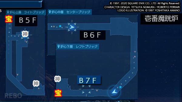 ff7r-c1-map6