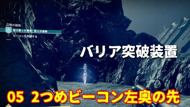 destiny2-s15-chest-tuki05c
