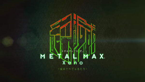 metalmaxxeno01