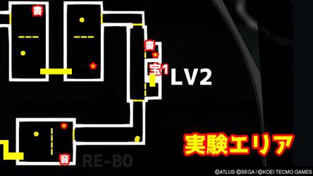 p5s-okinawa-kenkyu2