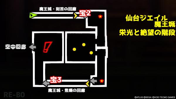 p5s-sendai-mao-3zetubou