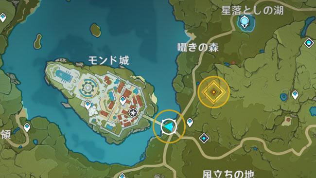 gensin-quest-legend-lisa1a