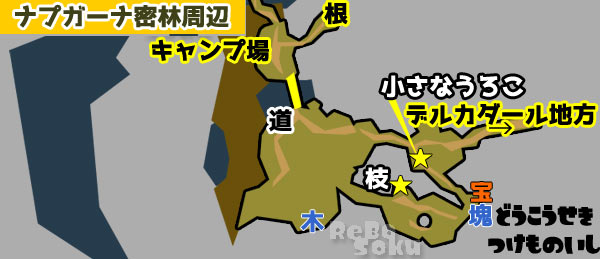 story5MAP2