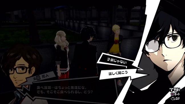p5r-maruki-event2