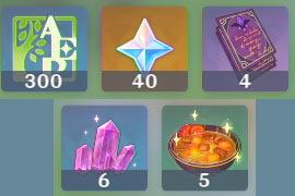 gensin-v12-quest4-bonus
