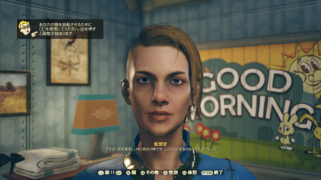 Fallout76_T4