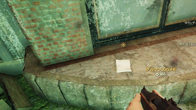 Fallout76_main8key72