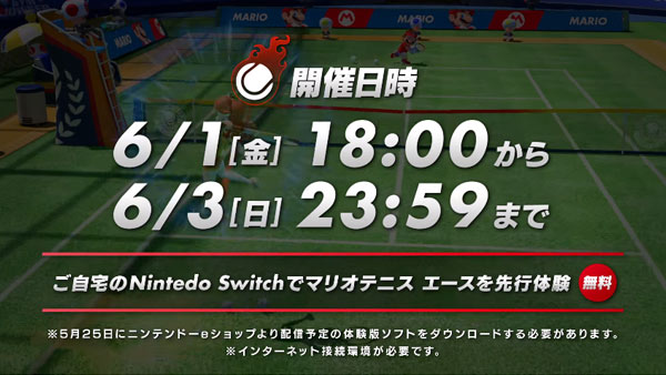 mariotennis_ace03