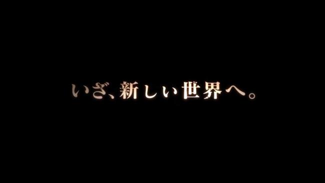utaware_haikei3