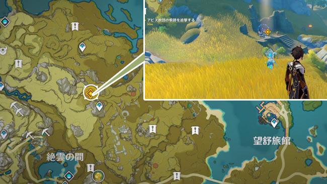 genshin-story20210412-5