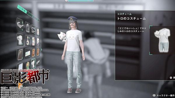 kyoei_stage5_toro