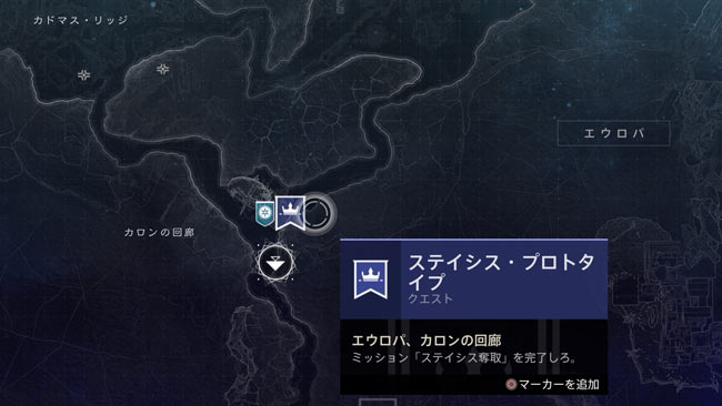 destiny2-year4storyquest4-4