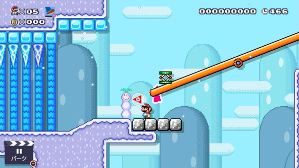 mariomaker2stage85