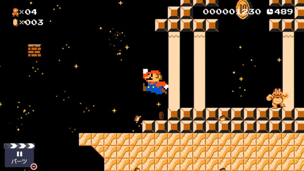 mariomaker2stage67_1