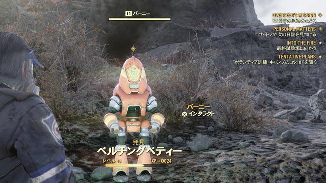 Fallout76_main7infofire7p3