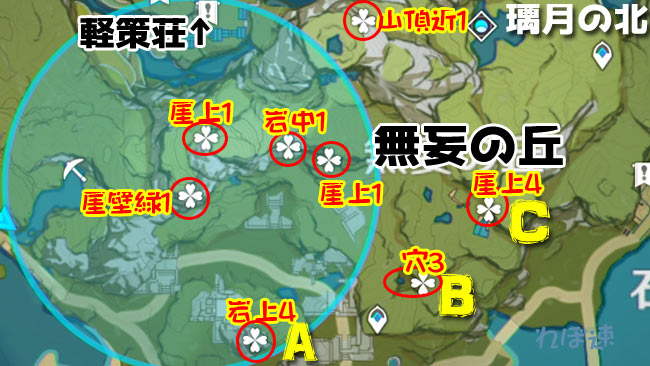 gensin-violetgrass-map2