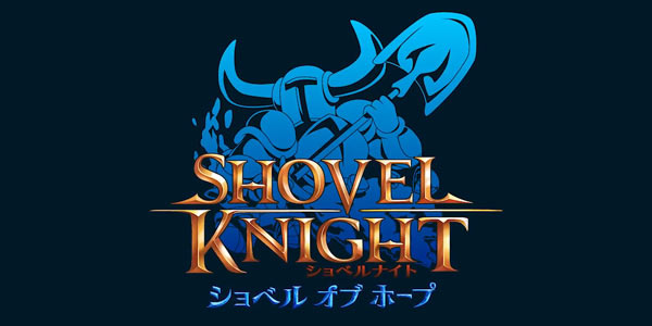 nsw_shovelknight01