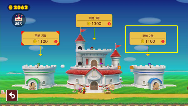 mariomaker2stage6_1