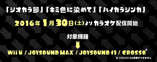 karaoke_joy2