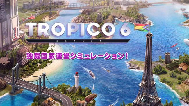 ps4tropico6_01