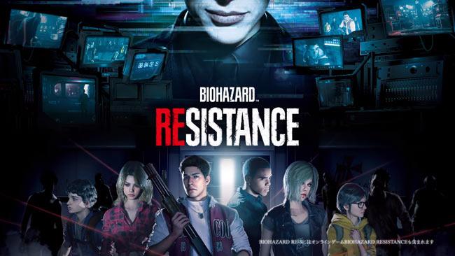 biohazard-resistance