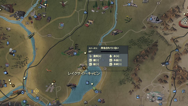 Fallout76_item_namari23