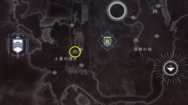 d2year2lostsector1