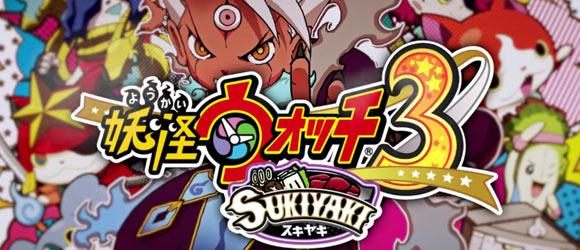 youkai3_sukiyaki