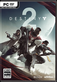 Destiny20170908pc