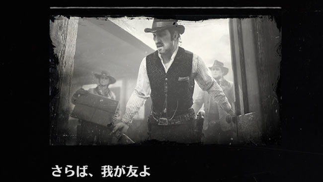 rdr2_chapter6_8friend1