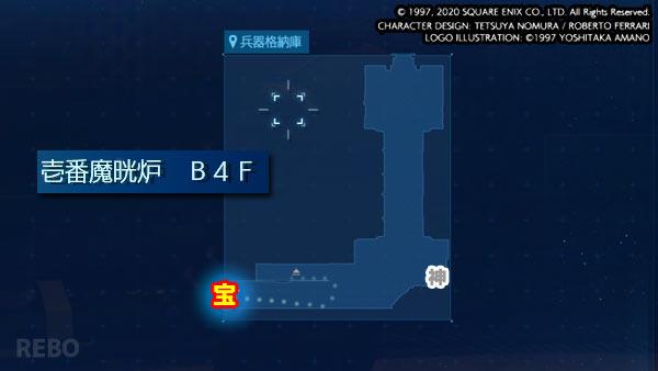 ff7r-c1-map5