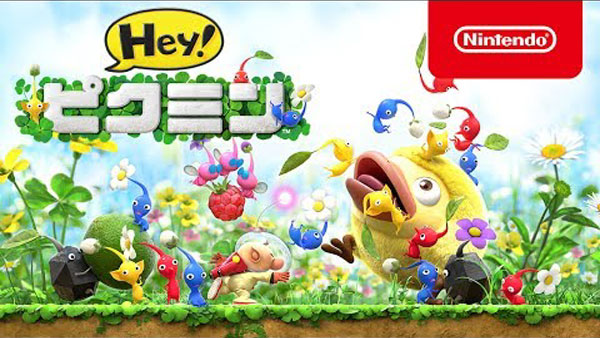 3ds_pikmin